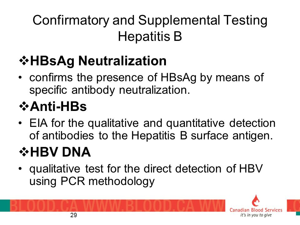 Confirmatory and Supplemental Testing Hepatitis B  HBsAg Neutralization confirms the presence of HBsAg by means of specific antibody neutralization.