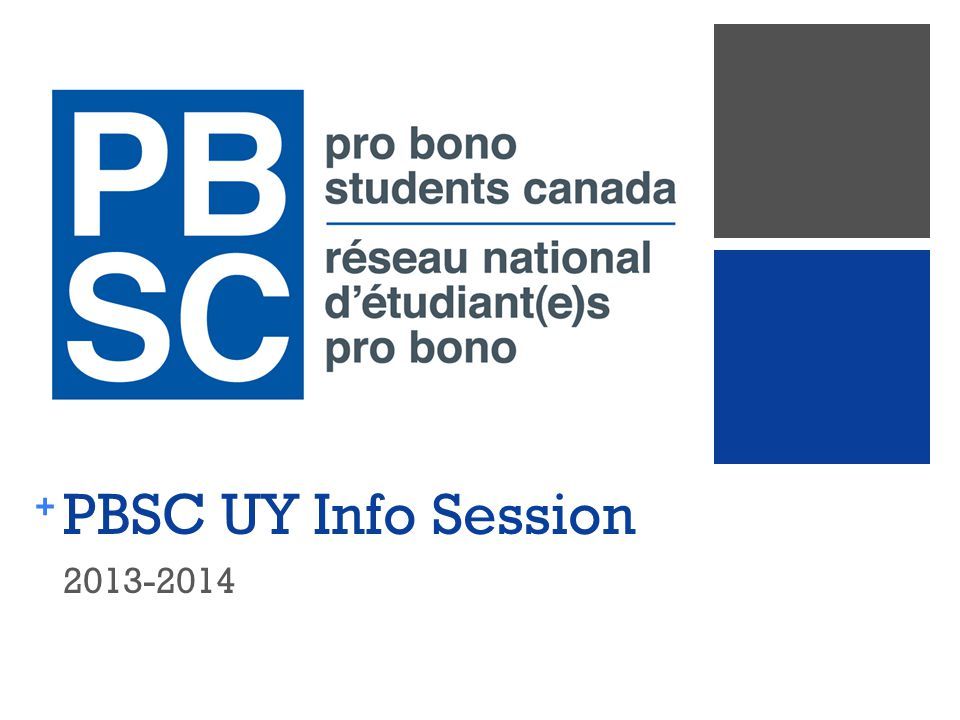 + PBSC UY Info Session