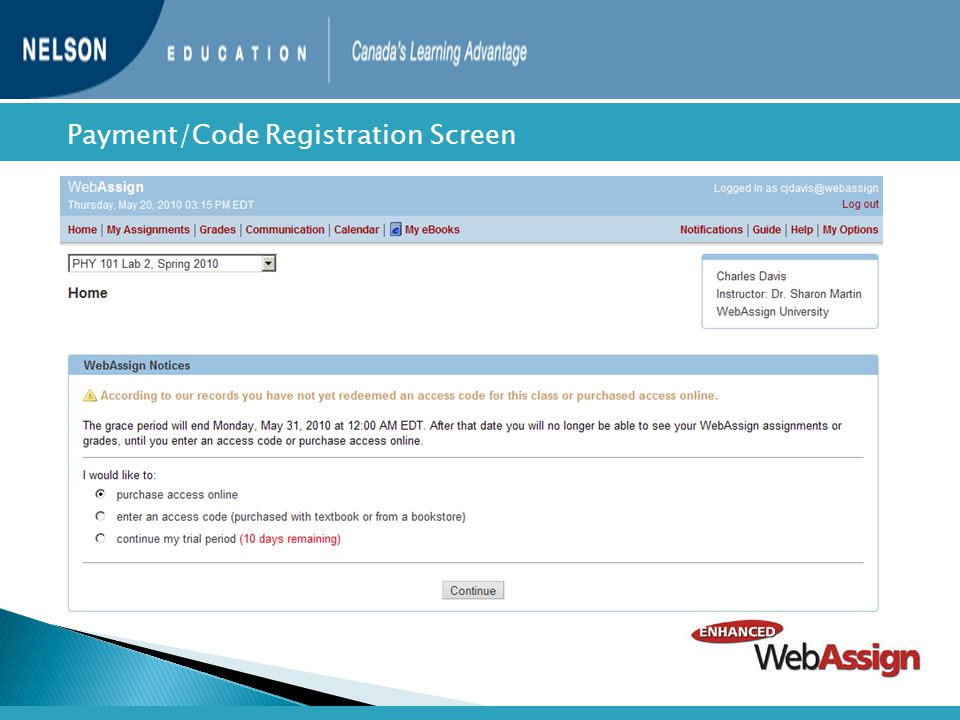  Payment/Code Registration Screen
