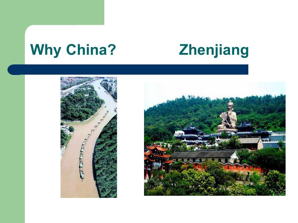 Why China Zhenjiang