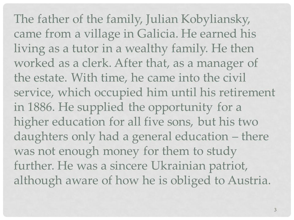 3 The father of the family, Julian Kobyliansky, came from a village in Galicia. He earned his living as a tutor in a wealthy family. He then worked as