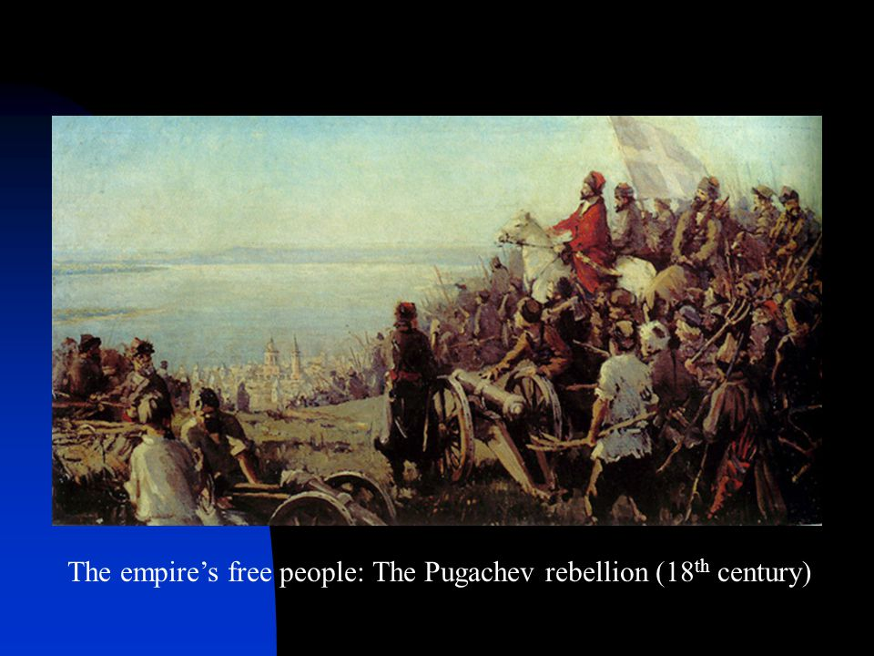 The empire's free people: The Pugachev rebellion (18 th century)
