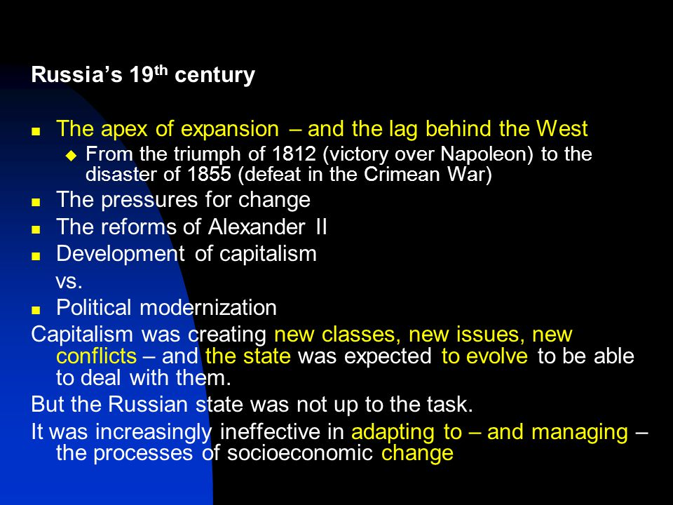 Russia's 19 th century The apex of expansion – and the lag behind the West  From the triumph of 1812 (victory over Napoleon) to the disaster of 1855