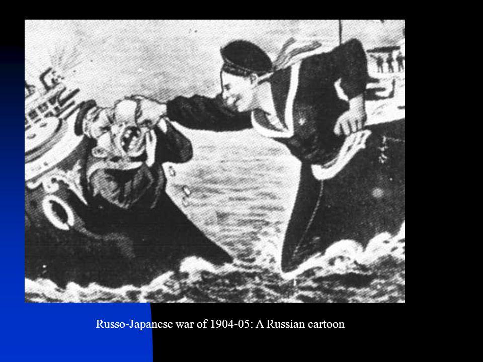Russo-Japanese war of 1904-05: A Russian cartoon