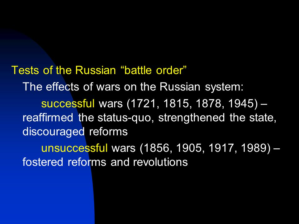 """Tests of the Russian """"battle order"""" The effects of wars on the Russian system: successful wars (1721, 1815, 1878, 1945) – reaffirmed the status-quo, s"""