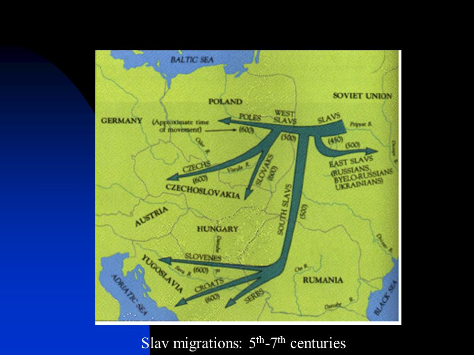 Slav migrations: 5 th -7 th centuries