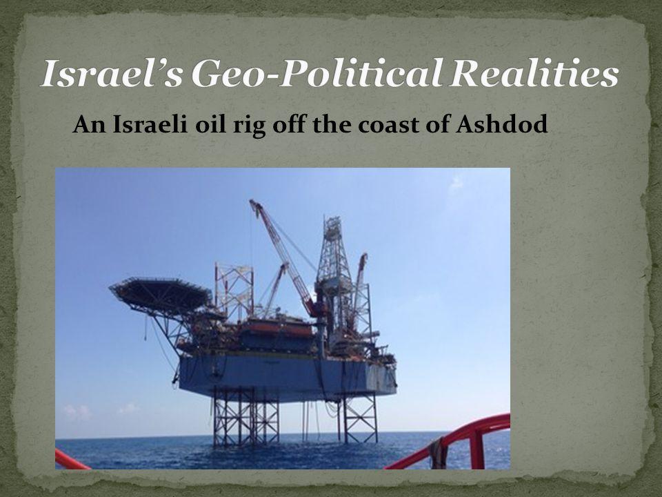 An Israeli oil rig off the coast of Ashdod