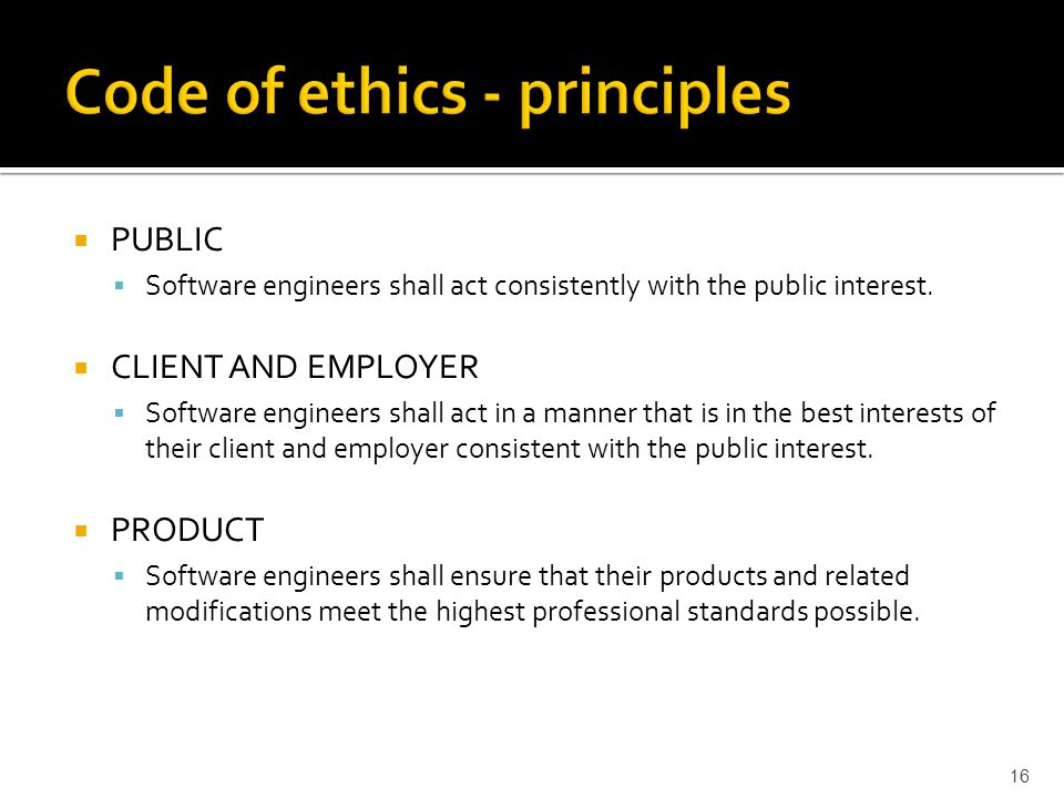  PUBLIC  Software engineers shall act consistently with the public interest.