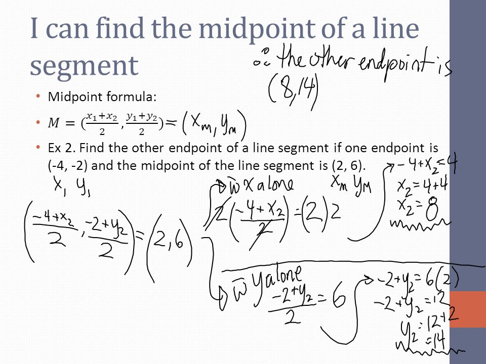 I can solve problems involving midpoints, medians, and perpendicular bisectors Median: a line that joins a vertex of a triangle to the midpoint of the opposite side.