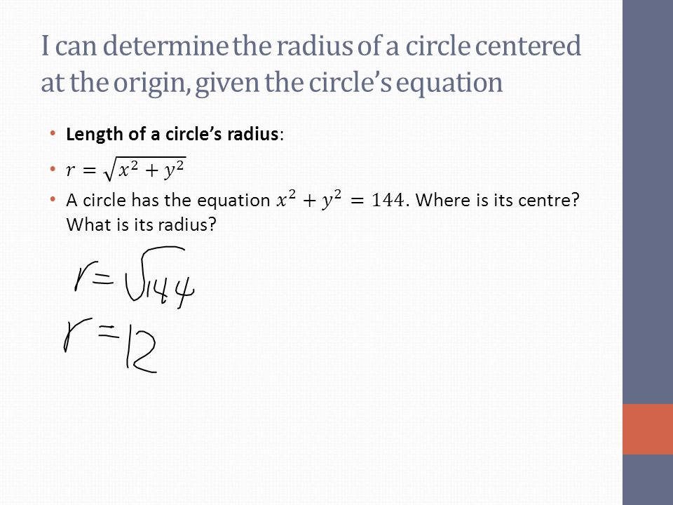 I can determine the radius of a circle centered at the origin, given the circle's equation