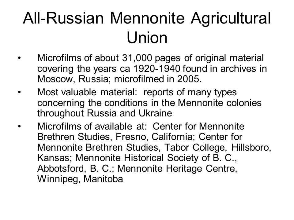 All-Russian Mennonite Agricultural Union Microfilms of about 31,000 pages of original material covering the years ca 1920-1940 found in archives in Mo