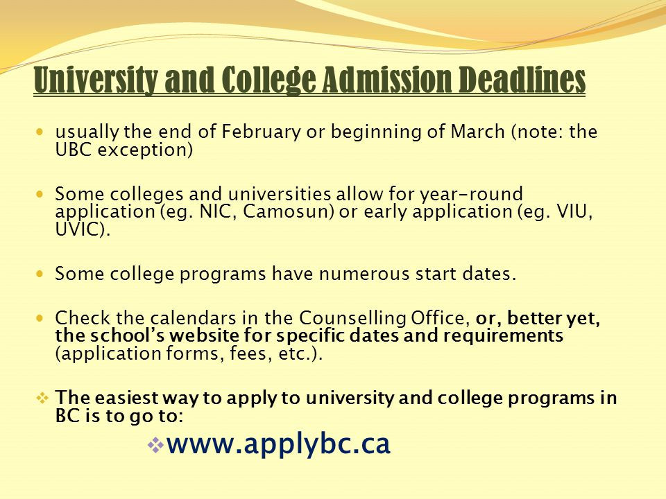 University Admission Requirements The rule of thumb for university admission in BC (it will be similar elsewhere!) is four academic Grade 12 courses: English 12, plus three others (usually having Provincial Exams), with the minimum mark for any one course being 67%, C+ sometimes a fifth, non-academic Grade 12 course Admission averages are usually in the 75-82 % range, depending upon the program for which you're applying.