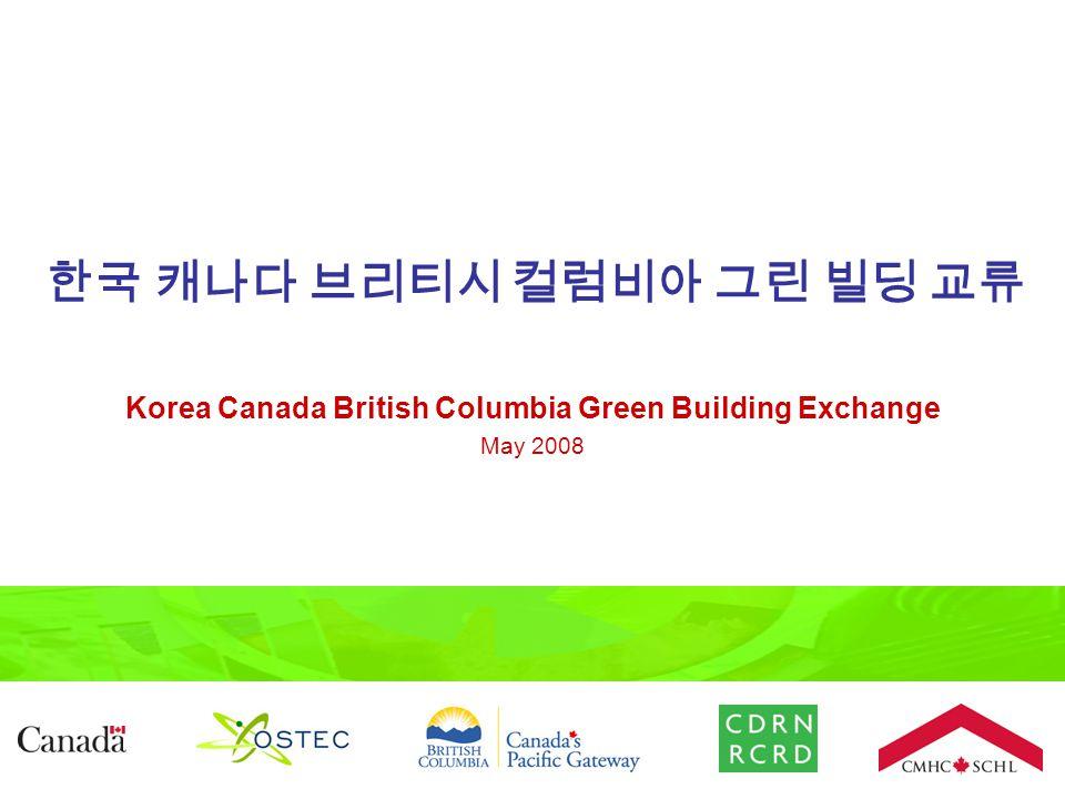 Korea Canada British Columbia Green Building Exchange May 2008 한국 캐나다 브리티시 컬럼비아 그린 빌딩 교류