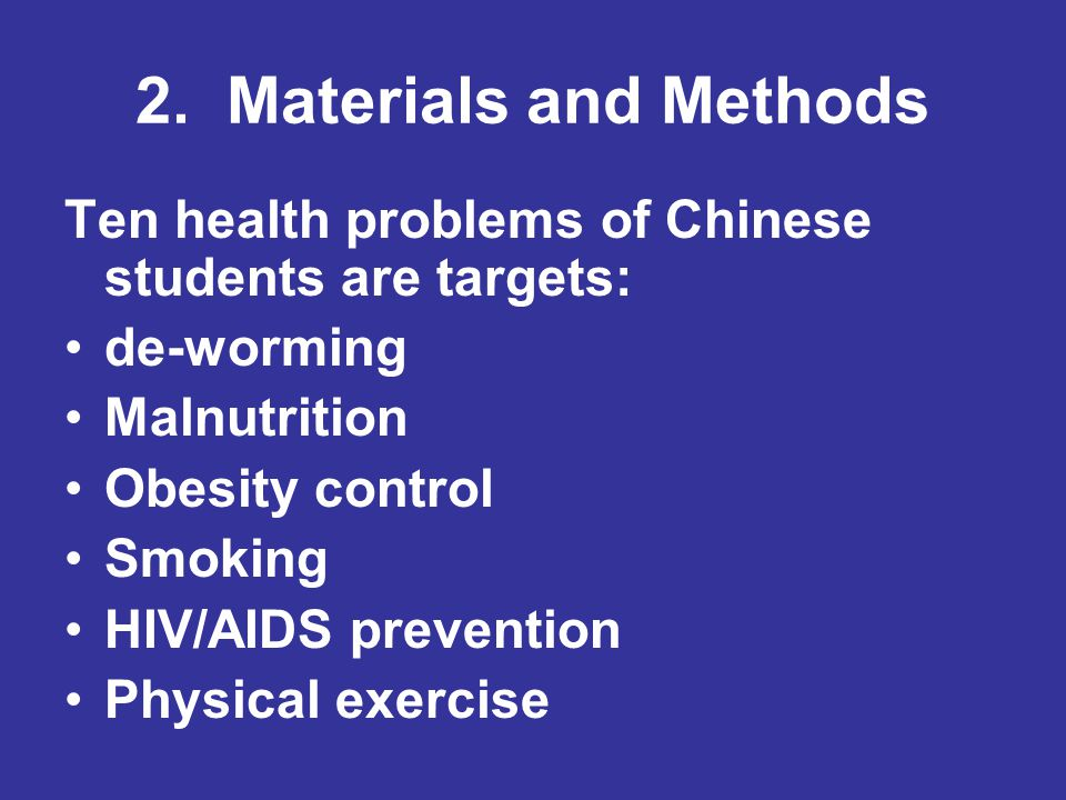Myopia School injury prevention Mental health Tuberculosis Chinese and English publications concerning intervention of the target problems (from Oct 1999 to May 2007) were searched in the websites