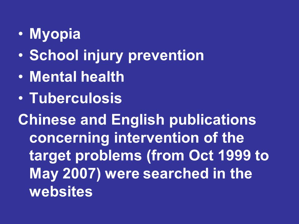 2.10 Myopia control It's one of the most common physical deficits in Chinese students Prevention of myopia is long-term the main objectives of Chinese school health.