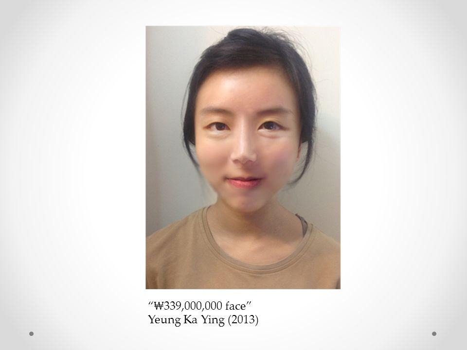 ₩ 339,000,000 face Yeung Ka Ying (2013)