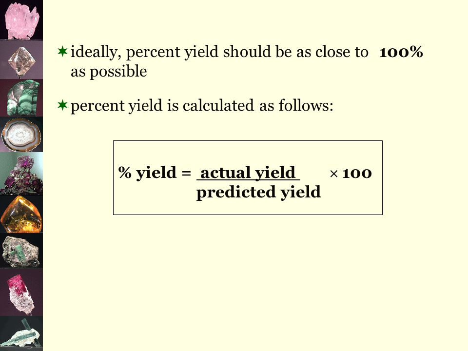  factors affecting the experimental yield include: 1.two chemicals can react to give …called eg) C(s) and O 2 (g) can react to form CO 2 (g) or CO(g) 2.reaction is very 3.