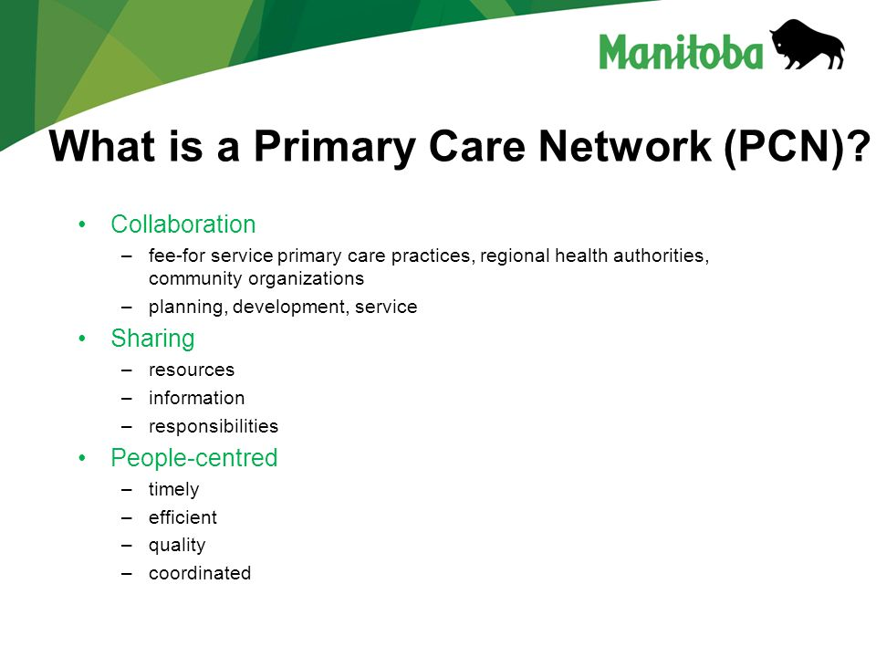 What is a Primary Care Network (PCN).