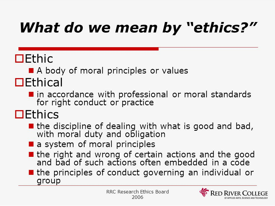 RRC Research Ethics Board 2006 What requires ethics review.