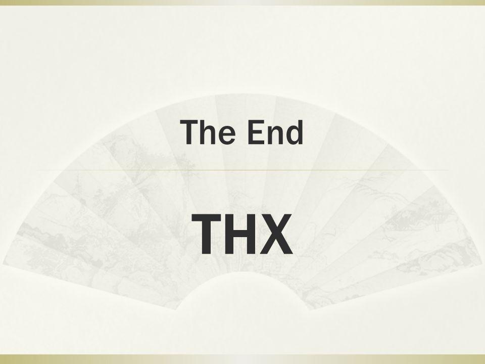 The End THX
