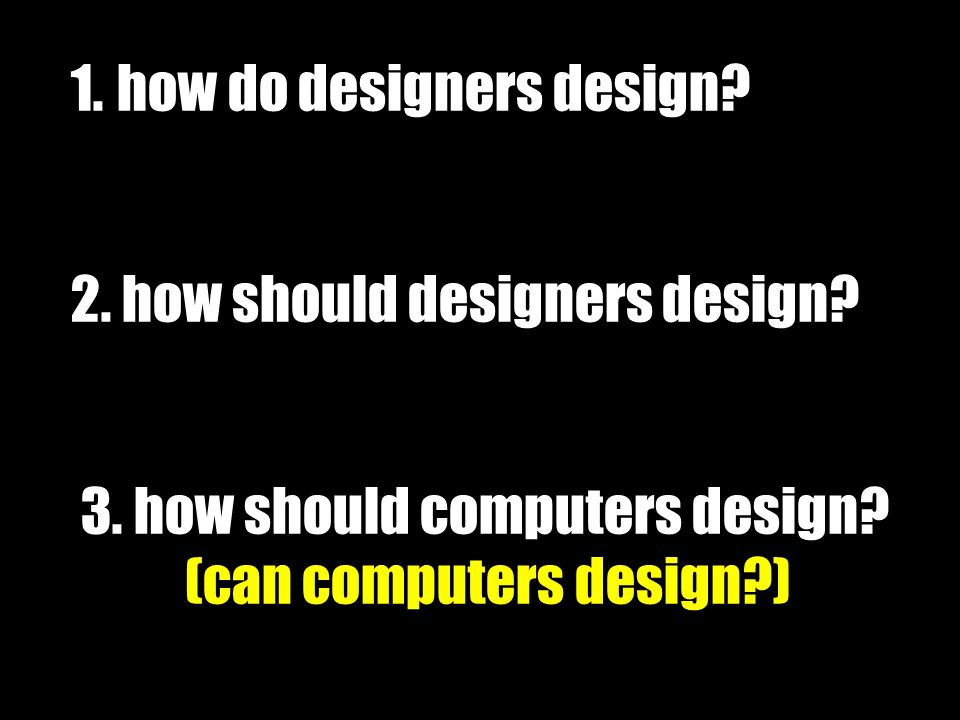 1.how do designers design. 2. how should designers design.