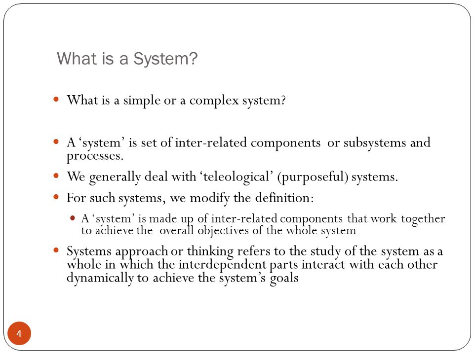 The Systems Approach The systems approach or systems thinking is a method of analysing or thinking about complex systems from the perspective of the total system, the goals of the overall system, the individual components, and the inter- relationships and inter-dependencies between the components.