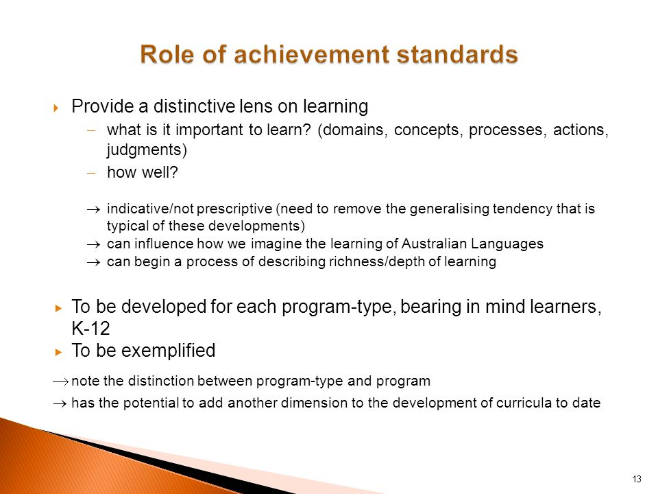  Provide a distinctive lens on learning  what is it important to learn.