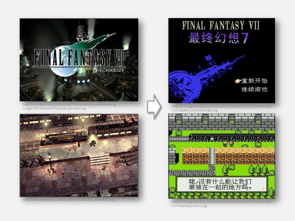 http://www.gamesniped.com/wp-content/uploads/2008/02/final-fantasy- 7-vii-nes-famicom-title-screen.jpg http://www.gamesniped.com/wp-content/uploads/2008/02/final-fantasy- 7-vii-nes-maco-train-1.jpg http://www.gry-online.pl/Galeria/Html/Wiadomosci/576946937.jpg http://bulk.destructoid.com/ul/142776-the-memory-card-62-leaving- midgar/FFVII%20-%20Title%20Screen-620x.jpg