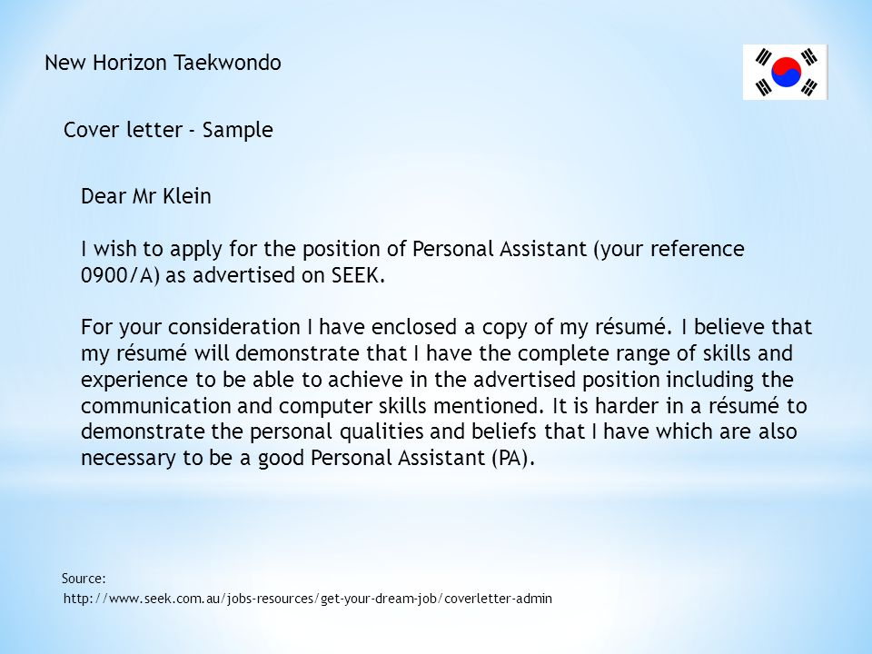 Cover Letter World Bank Application