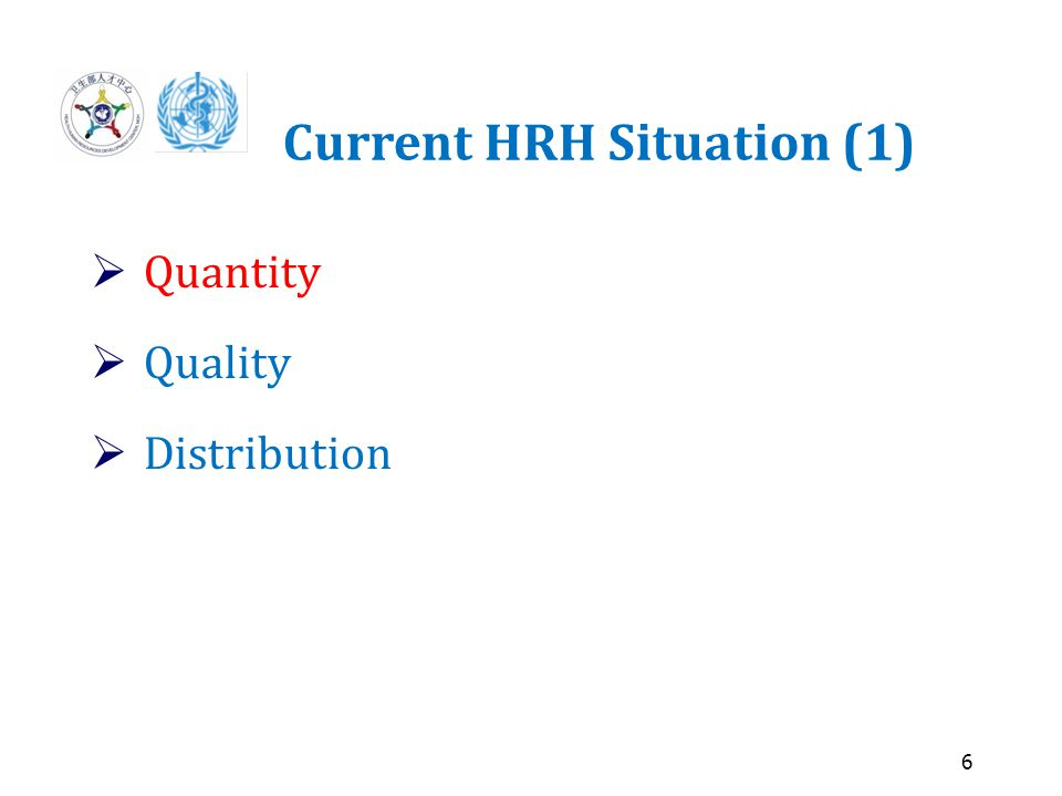 7 Current HRH Situation (2)  Quantity (2011): 8.21m HRH in total 5.88m Health professionals 1.09m Village doctors Doctor/Nurse = 1.18 Health workforce Health professionals Reg.