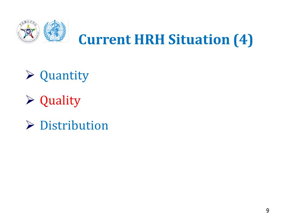 9 Current HRH Situation (4)  Quantity  Quality  Distribution