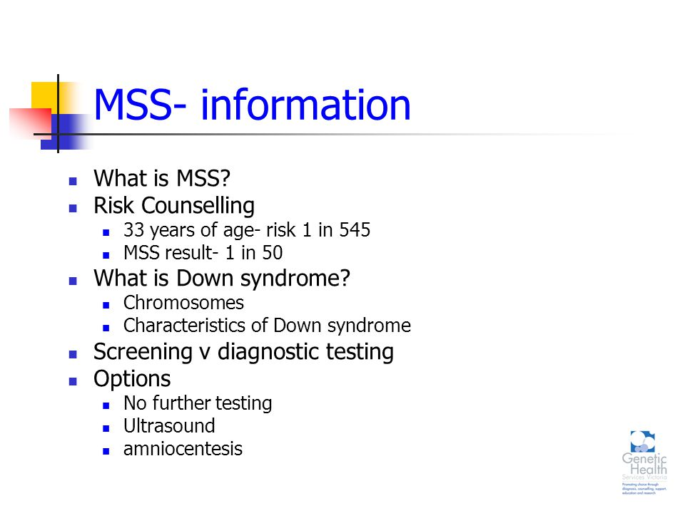 MSS- information What is MSS.