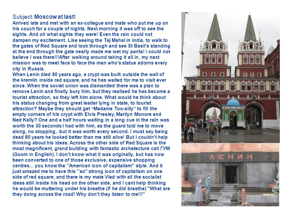 Subject: Moscow at last.