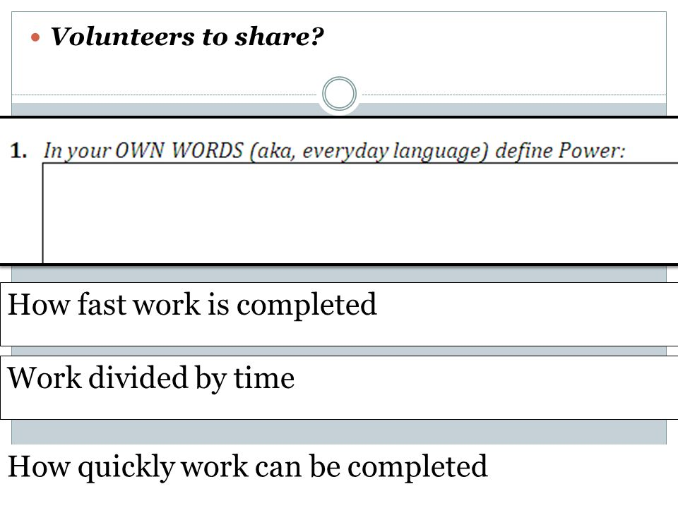 Volunteers to share? How fast work is completed Work divided by time How quickly work can be completed
