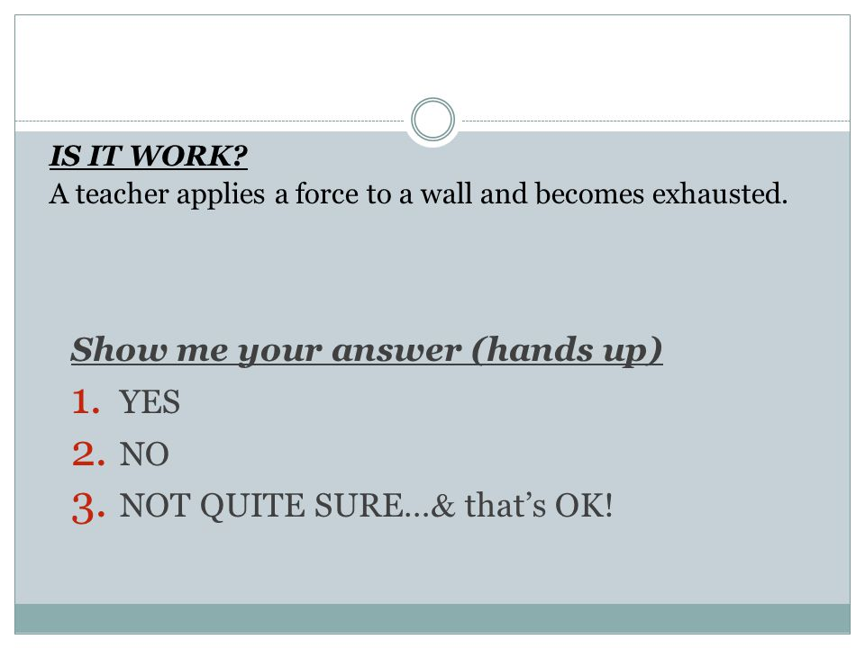 IS IT WORK.A teacher applies a force to a wall and becomes exhausted.