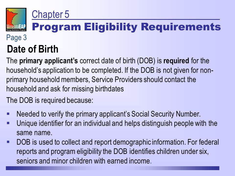  Needed to verify the primary applicant's Social Security Number.