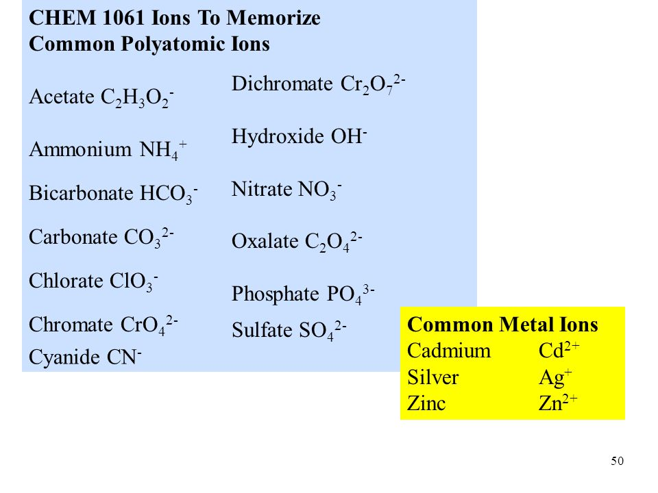 Practice Siver (Ag) has two abundant isotopes: Ag, mass = 108.904757 amu (48.161%) and Ag, mass = 106.905092 amu (51.839%) Tro, Chemistry: A Molecular
