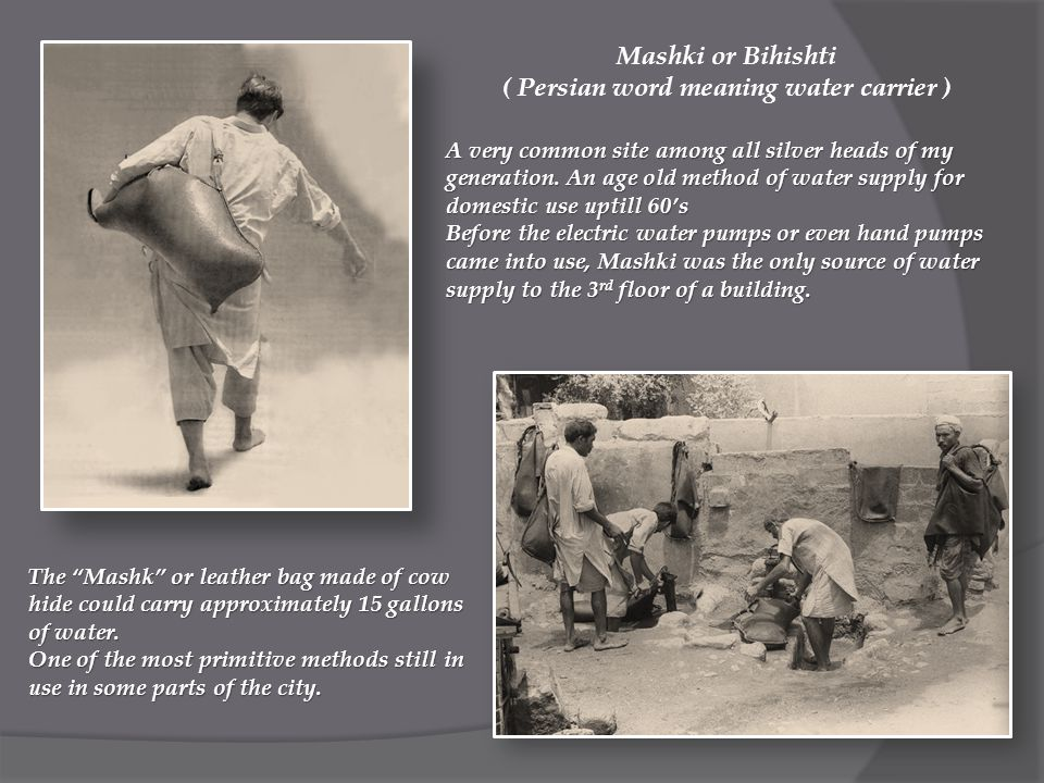 Mashki or Bihishti ( Persian word meaning water carrier ) A very common site among all silver heads of my generation.
