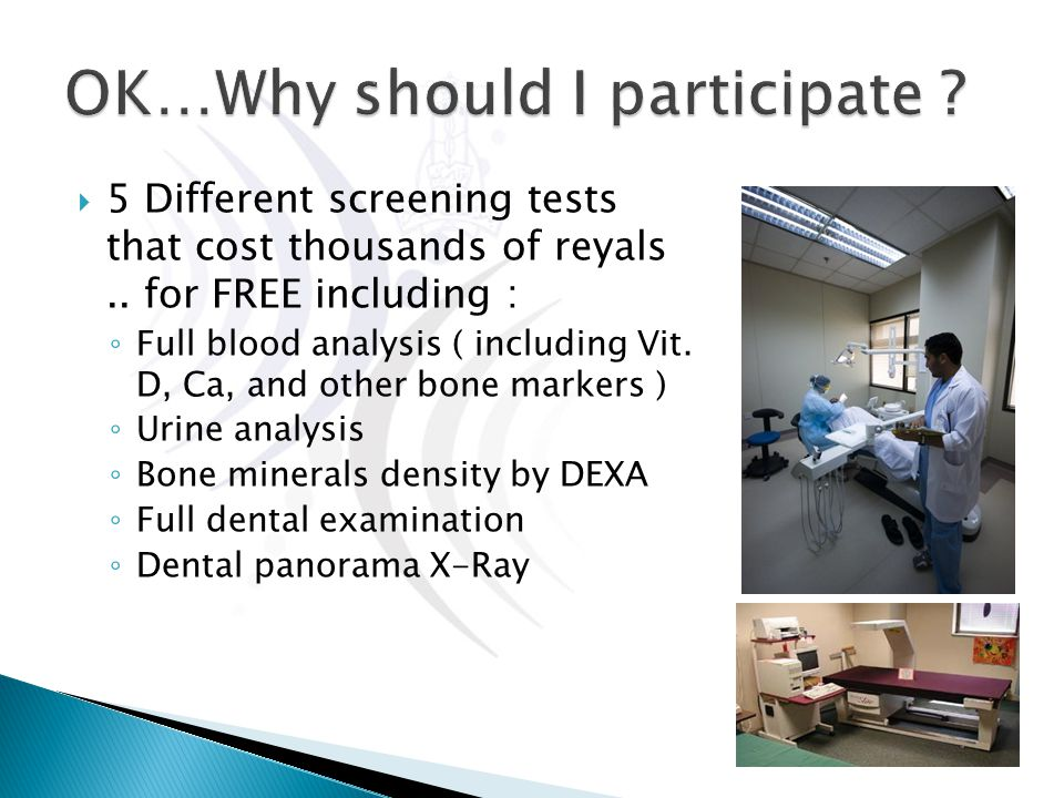  5 Different screening tests that cost thousands of reyals..