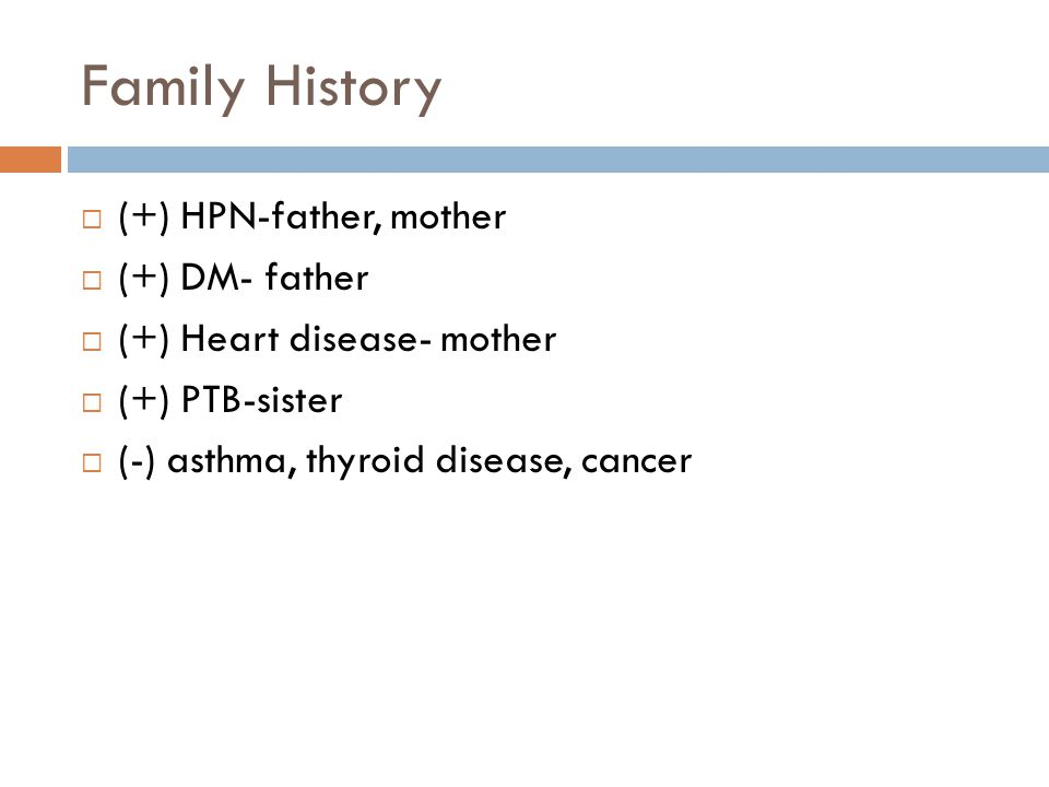 Family History  (+) HPN-father, mother  (+) DM- father  (+) Heart disease- mother  (+) PTB-sister  (-) asthma, thyroid disease, cancer