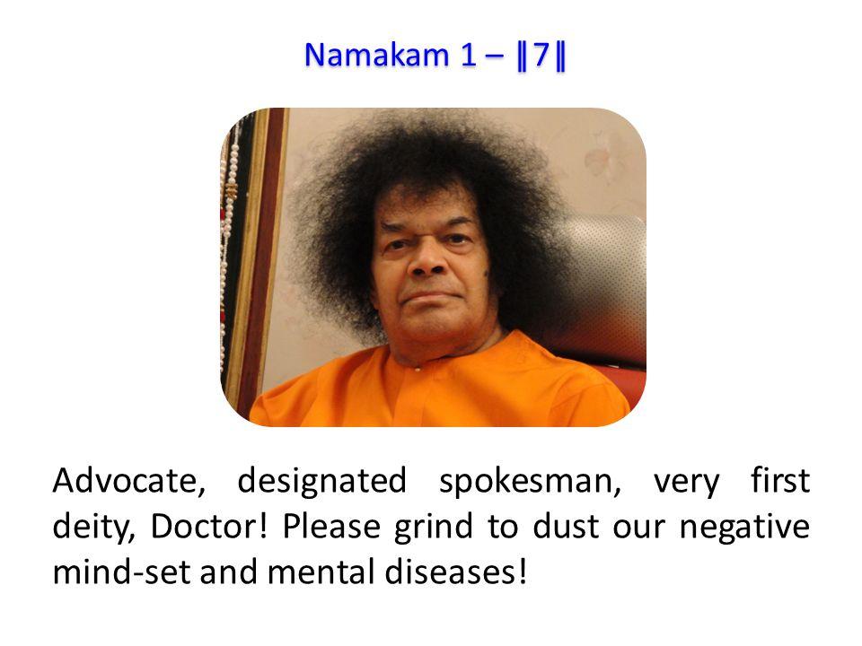 Advocate, designated spokesman, very first deity, Doctor.