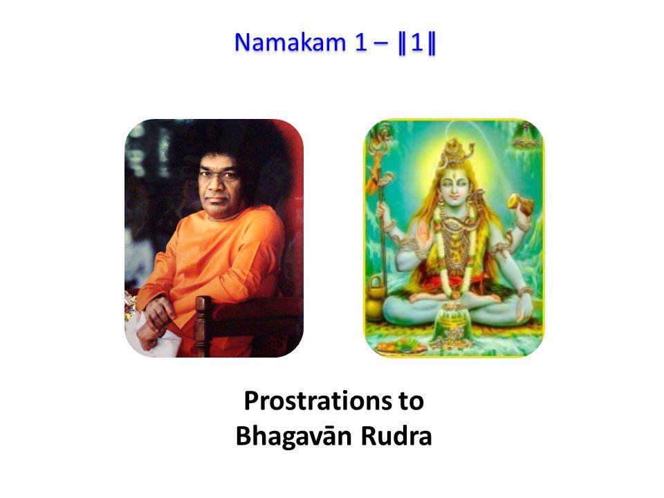 Prostrations to Bhagavān Rudra Namakam 1 – ||1||