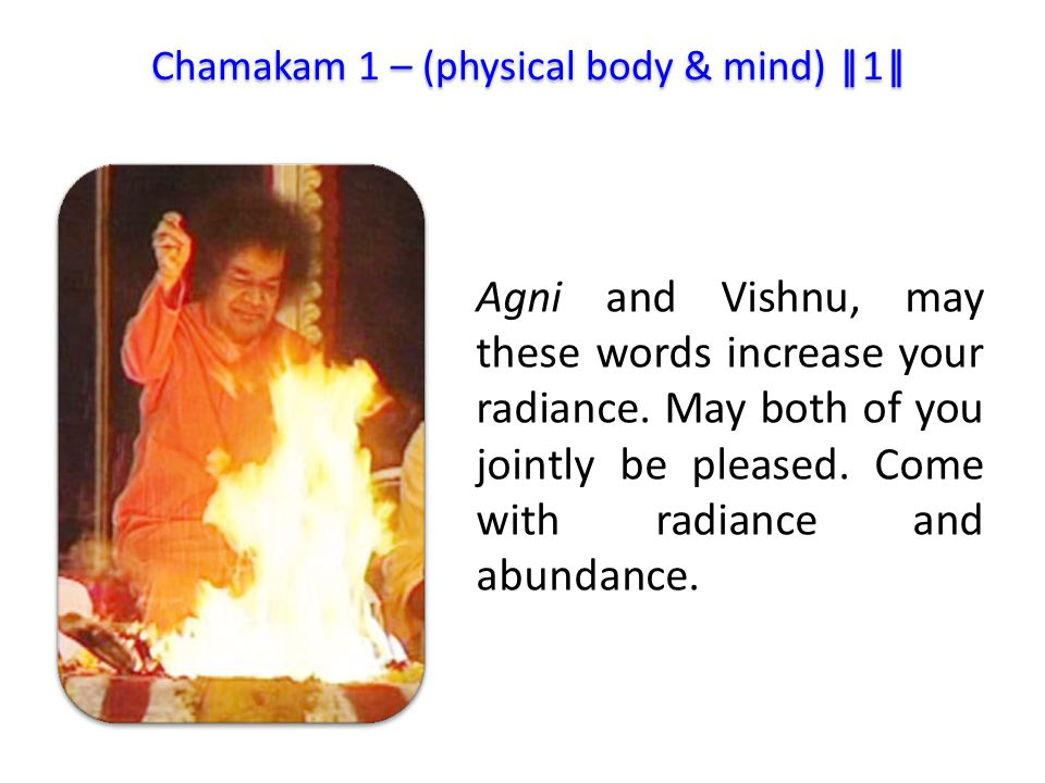 Agni and Vishnu, may these words increase your radiance.