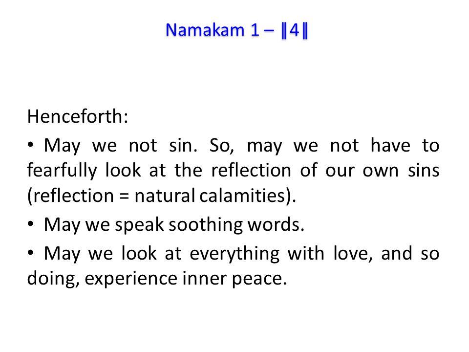 Henceforth: May we not sin.