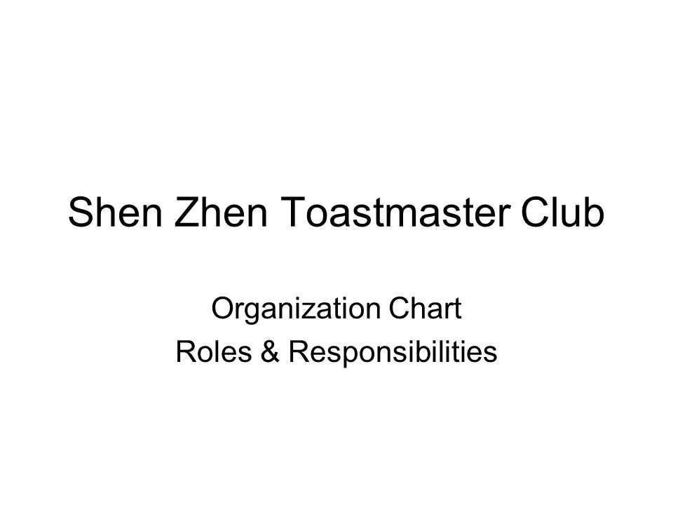 Shen Zhen Toastmaster Club Organization Chart Roles & Responsibilities