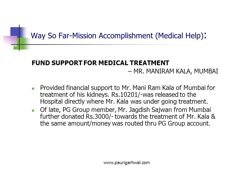 www.paurigarhwal.com Way So Far-Mission Accomplishment (Medical Help) : FUND SUPPORT FOR MEDICAL TREATMENT – Master Mohit's Operation Master Mohit's f