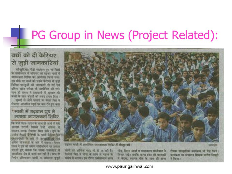 www.paurigarhwal.com Testimonials: ABOUT PG GROUP AND ITS ACTIVITIES: The Sponsorship-cum-awareness Camp at Guttu Janta Inter College on 24 th July,20