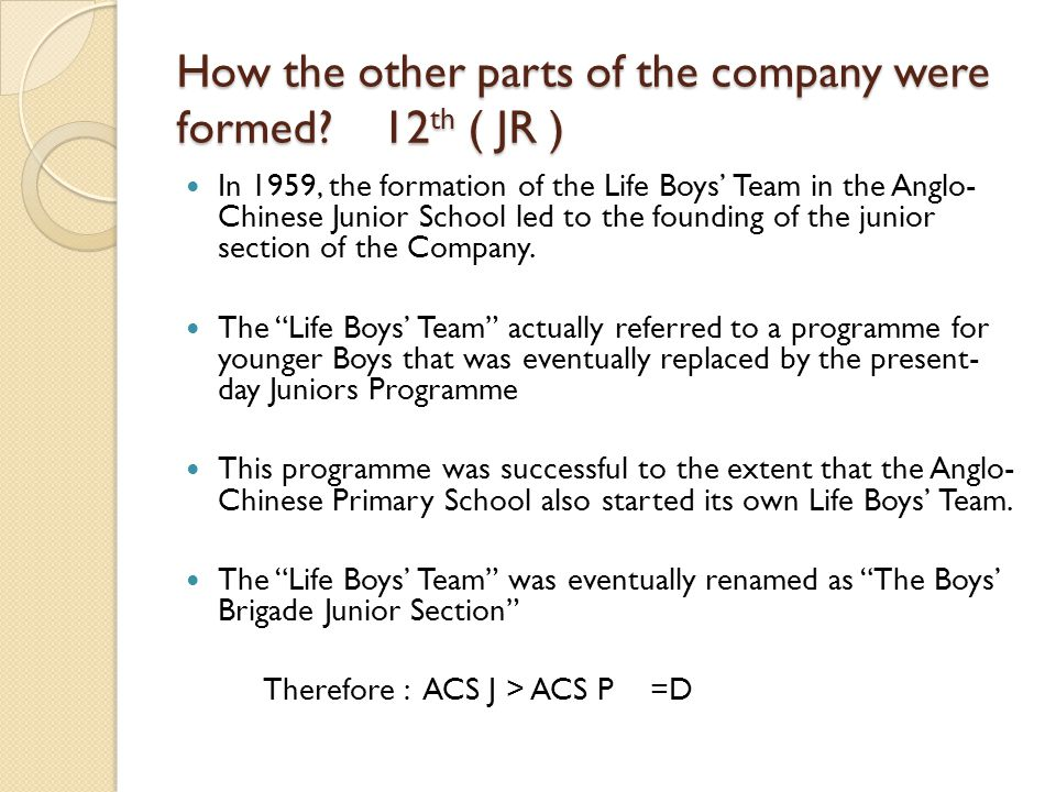 How the other parts of the company were formed.