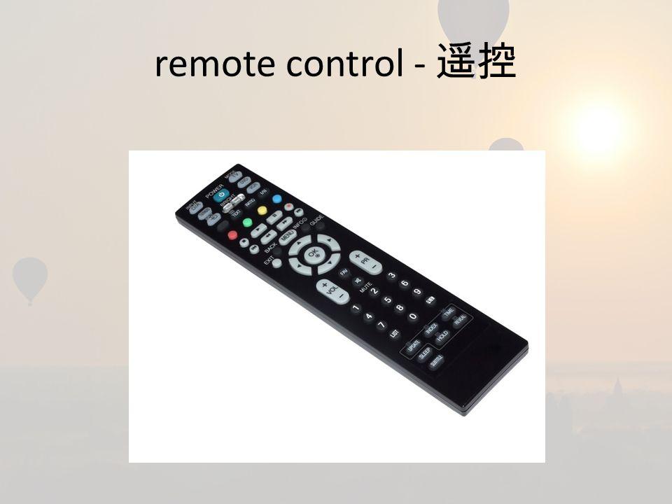 remote control - 遥控