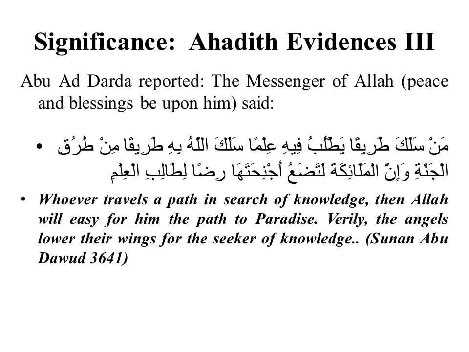 Significance: Ahadith Evidences III Abu Ad Darda reported: The Messenger of Allah (peace and blessings be upon him) said: مَنْ سَلَكَ طَرِيقًا يَطْلُب